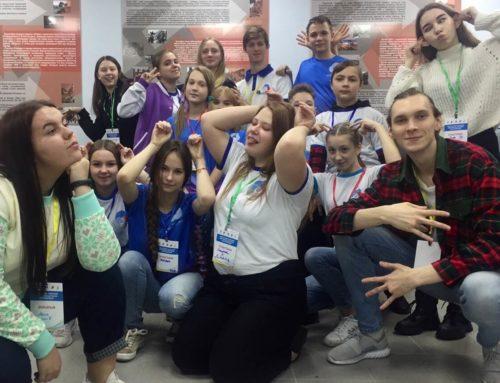 ДСПО «Опора» и СПО «Паприка» на областном слёте Российского движения школьников