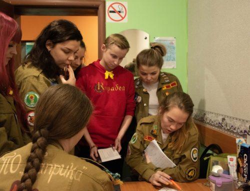 Командные составы студенческих отрядов Архангельской области прошли обучение