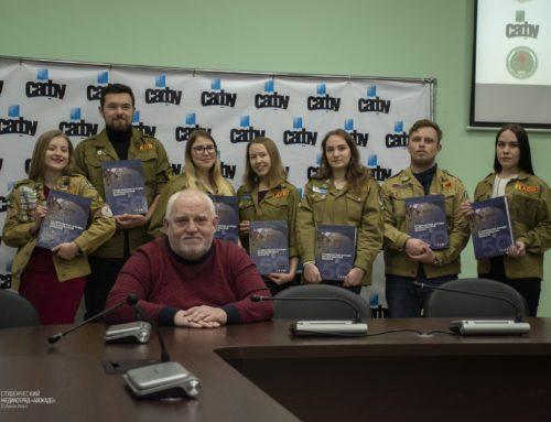 В Архангельске прошла презентация второго тома книги о студенческих отрядах области