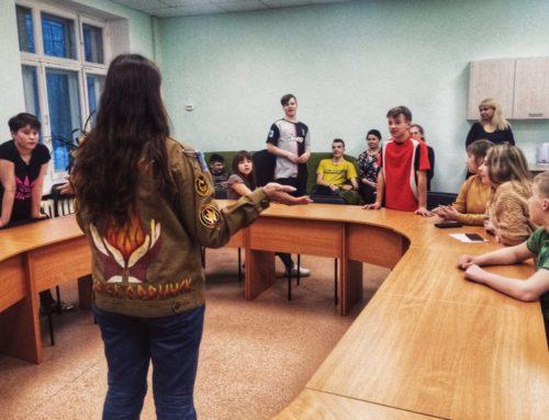 Бойцы и кандидаты СПО Гефест посетили Детский дом «Беломорец»