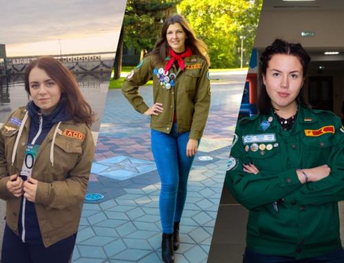 Победителями конкурса «Золотой фонд САФУ» стали представители отрядов