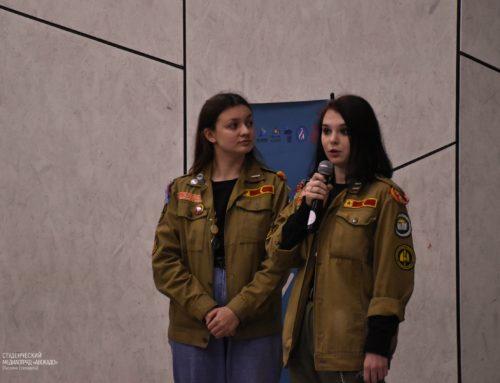 Защита отчетов по итогам целины прошла в рамках слета отрядов Поморья