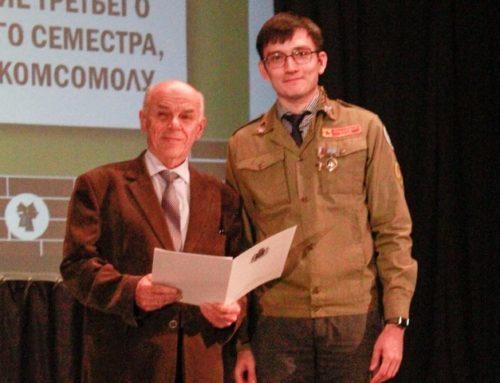 Ветеран движения Епифанов Иван Андреевич отмечает 75-летний юбилей