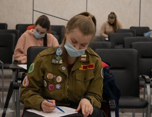 Всероссийская акция «Вожатский диктант» прошла в Архангельской области