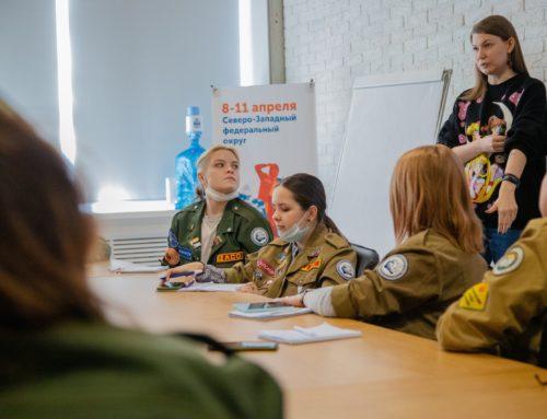 В Архангельске завершилась серия семинар-совещаний руководителей студенческих отрядов Северо-Западного федерального округа